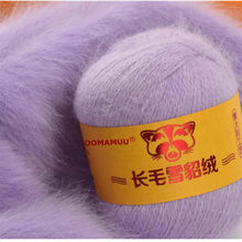 50g+20 g Best Quality Long Plush Mink Cashmere Hand Knitting Yarn Fine Thread For Weaving Sweater Scarf Hat Fancy Yarn For Woman(China)