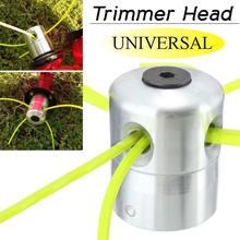 Обновленная головка для триммера уличная кустореза травы серебристый