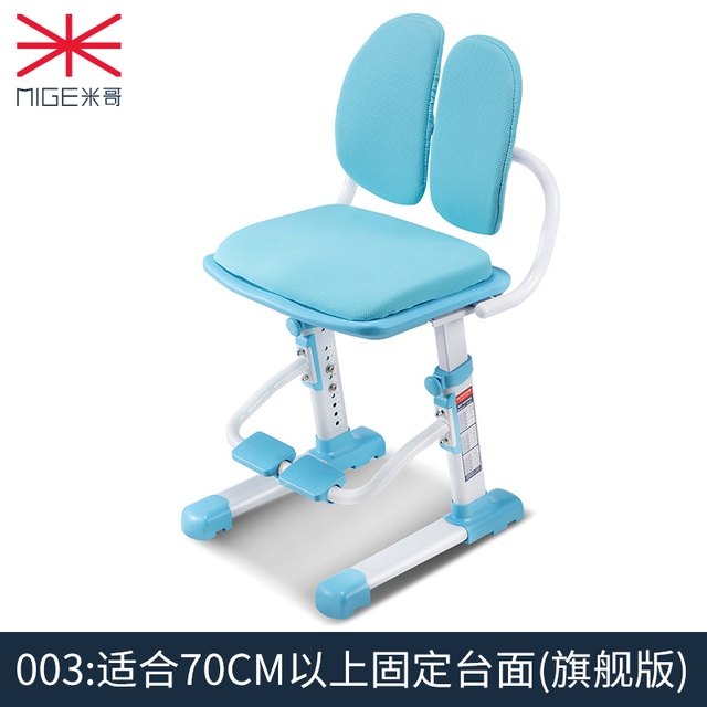 Children's chair lift student chair home study chair adjustable writing sitting posture correction seat learning stool 4
