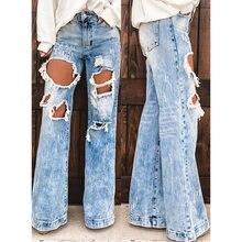Женские джинсы с высокой талией бойфренды женские расклешенные