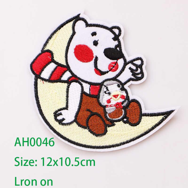 1 pcs 귀여운 동물 아이콘 의류에 대 한 패치에 수 놓은 아이언 diy 줄무늬 옷 패치 워크 스티커 어린이 맞춤 배지