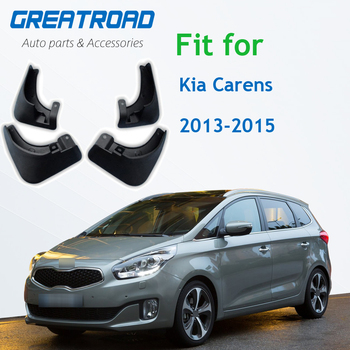 4pcs High Quality ABS Mudguard Splash Guards Fender Mud Flaps For Kia Carens 2013-2015