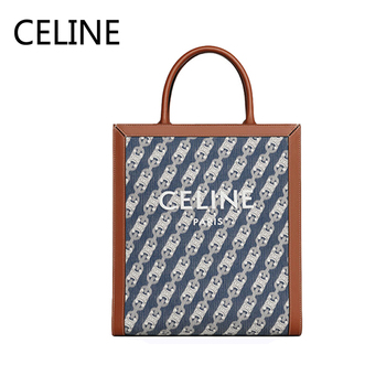 цена CELINE Vertical Cabas Handbag Maillon Canvas Two Handles Adjustable Leather Shoulder Strap Bags For Women 192082CNN.07AT онлайн в 2017 году