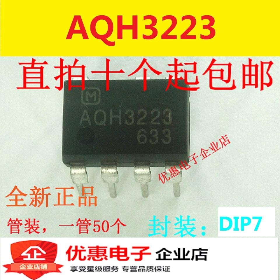 2 pièces AQH3223 DIP-7 AQH 3223 AQ-H Solid State Relais