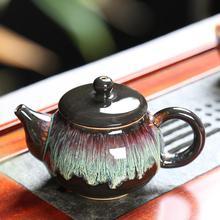 Ceramic Clay Kettle Chinse Kung Fu Tea Pots Glaze Ceramics Teapots Handmade Puer Pot 250ml Porcelain Samovar Kungfu Teaware