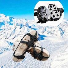 Портативный ледяной Захват Бутсы уличные зимние альпинистские треккинговые ботинки скобы спортивные 24 зубы Альпинизм снег ходьба Универсальный