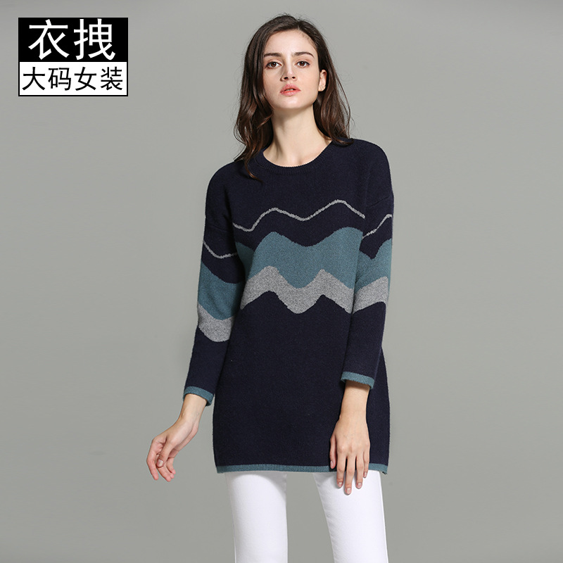 Hot Selling Large Size Dress Sweater 2019 Spring And Autumn Plus-sized Plus-sized Clothing Brand Sweater