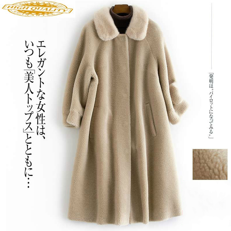 2019 Autumn Winter 100% Wool Coat Women Real Fur Coat Sheep Shearling Mink Fur Collar Long Jacket Casaco De Pelo KJ707