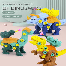 Разборка гайки погрузка разгрузка модель динозавра детские игрушки
