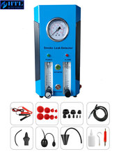 Upgraded Car Smoke Leak Detector Exhaust Smoke Meter Machines Leak Locator Automotive Diagnostic Of Pipe Systems