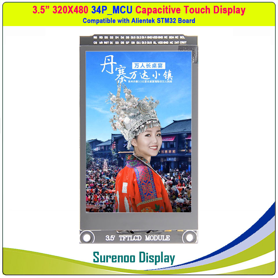 3.5 Inch 480*320 8/16-Bit Parallel MCU ILI9488 TFT LCD Module Display Screen W/ GT911 Capacitive Touch Panel & PCB Adpater