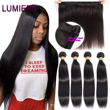 Lumiere Straight Hair Bundles Peruvian Hair Weave Bundles 100% Human Hair Bundles Natural Color Double Weft Remy Hair Weave