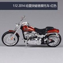Maisto Harley Davidson 2014 cvo évasion moto, modèles de jouets en métal pour enfants, Collection cadeau danniversaire