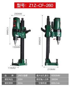 Image 2 - عالية الجودة Z1Z CF 260 آلة حفر مياه جوفية الماس الحفر أداة الهندسة ماكينة حفر 220 فولت 3900 واط 600r/دقيقة Max.260MM
