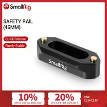 SmallRig Quick Release Safety Nato Rail (46mm) With 1/4 Screws For Nato Handle EVF Mount   1409