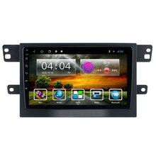 Radio con GPS para coche, reproductor Multimedia con Android, 9 pulgadas, estéreo para coche, BT, WIFI, FM, unidad principal con marco, para MAXUS T60, 2017-2020