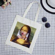 Bolso de hombro de lona con estampado divertida para mujer, bolsa de hombro femenina de lona con estampado divertida de Mone Lisa, Estilo Vintage, gran capacidad de dibujo animado, color negro