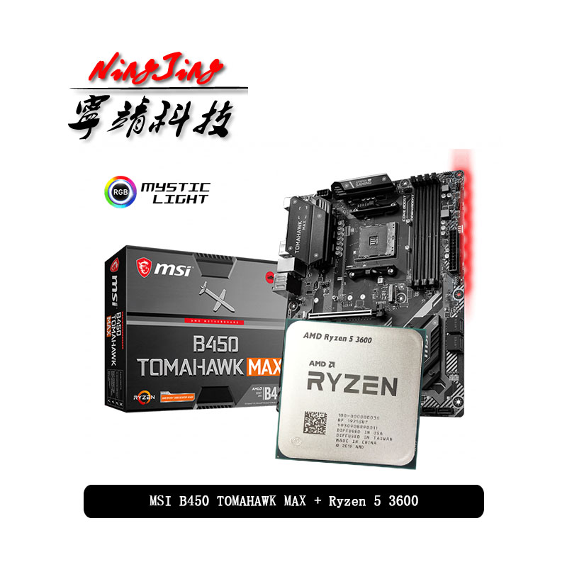 AMD Ryzen 5 3600 R5 3600 CPU + MSI B450 TOMAHAWK MAX Motherboard Terno Tomada AM4 Todos Os novos mas sem refrigerador