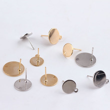 6pcs manual copper gold plated jewelry accessories color retention simple circular hole with hanging earring materials wholesale