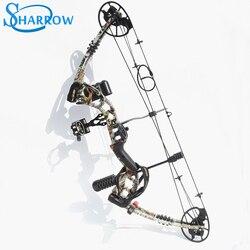 1 juego Junxing M125 arco compuesto arco camuflaje flechas aviación aluminio con 30-70lbs peso ajustable de tiro para caza