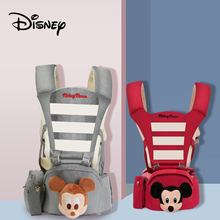 Disneybabymulti-function children's waist stool holding baby carrier with stool cartoon  sittingstool hold children 0-36month цена 2017