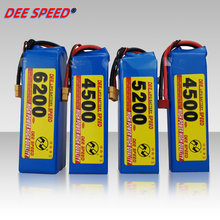 Скобы с обушком на 3s литиевая батарея rc 111 v 1300 1500 1800