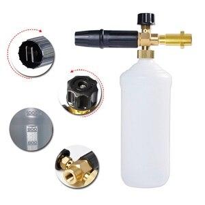 Image 2 - Car Wash Foam Gun Nozzle foam cannon foam generator for Karcher Kranzle Interskol Elitech Huter Gerni Stihl High Pressure Washer