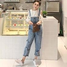 Комбинезон джинсовый женский с высокой талией свободные брюки