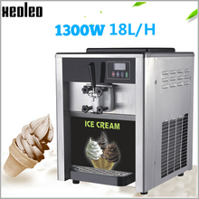 XEOLEO Soft Ice cream machine 1300W Single Flavors Ice cream maker Stainless steel R22 Commercial Yogurt machine Air-cooling
