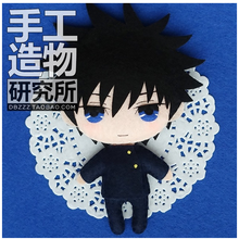 Toy Keychain Cosplay-Material Anime Jujutsu Kaisen Yuuji Gojou Satoru Handmade Xmas Package