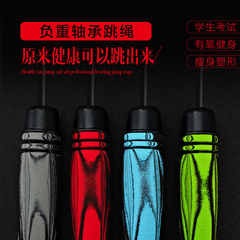 Steel Wire Jump Rope  Fitness Losing Weight Men And Women Adult Sports Fat Burning Children Primary School STUDENT'S The Academ