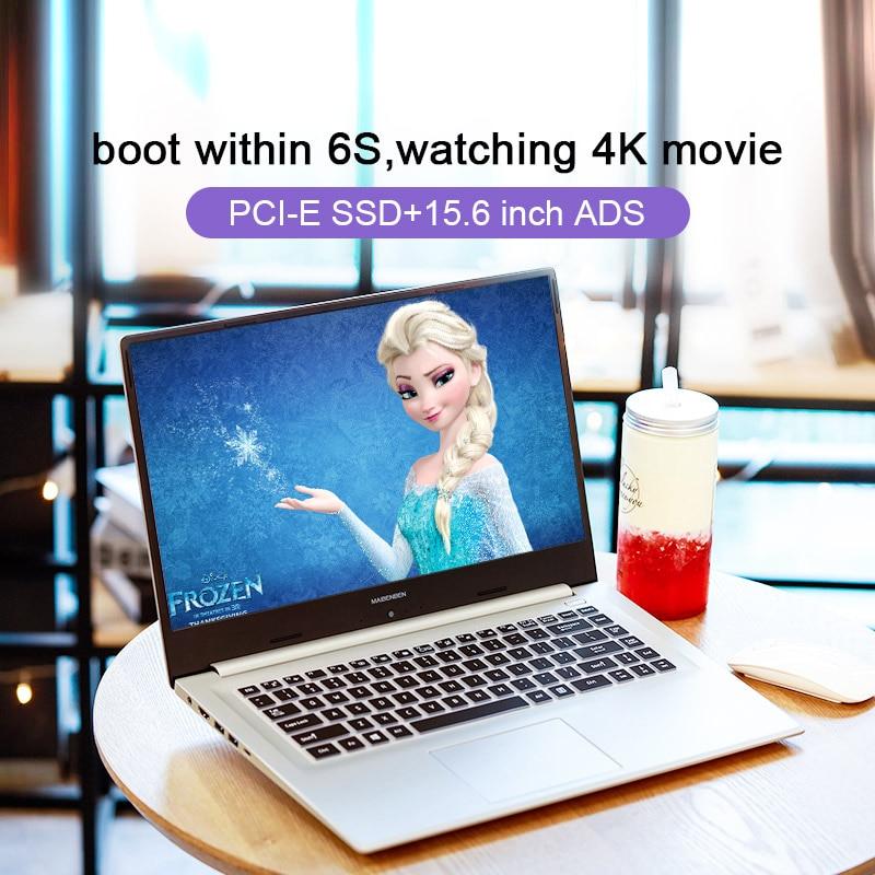 2020 новый ноутбук MAIBENBEN XiaoMai 6Pro-E5100 15,6 'ADS/6405U/MX350 2G/ DDR4 RAM/PCI-E SSD + HDD/Win10/silver