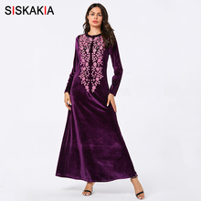 Siskakia Maxi Dress Thick Purple Long