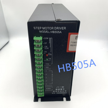 New and original Five-phase hybrid stepper driver HB505A driver Bag machine driver