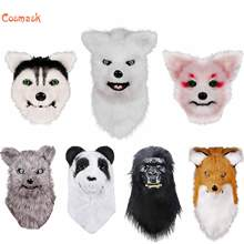 Cosmask Movable Mouth Fox Head Mask Animal Panda Tiger Husky Orangutan Artificial Fur for Halloween Costumes Party