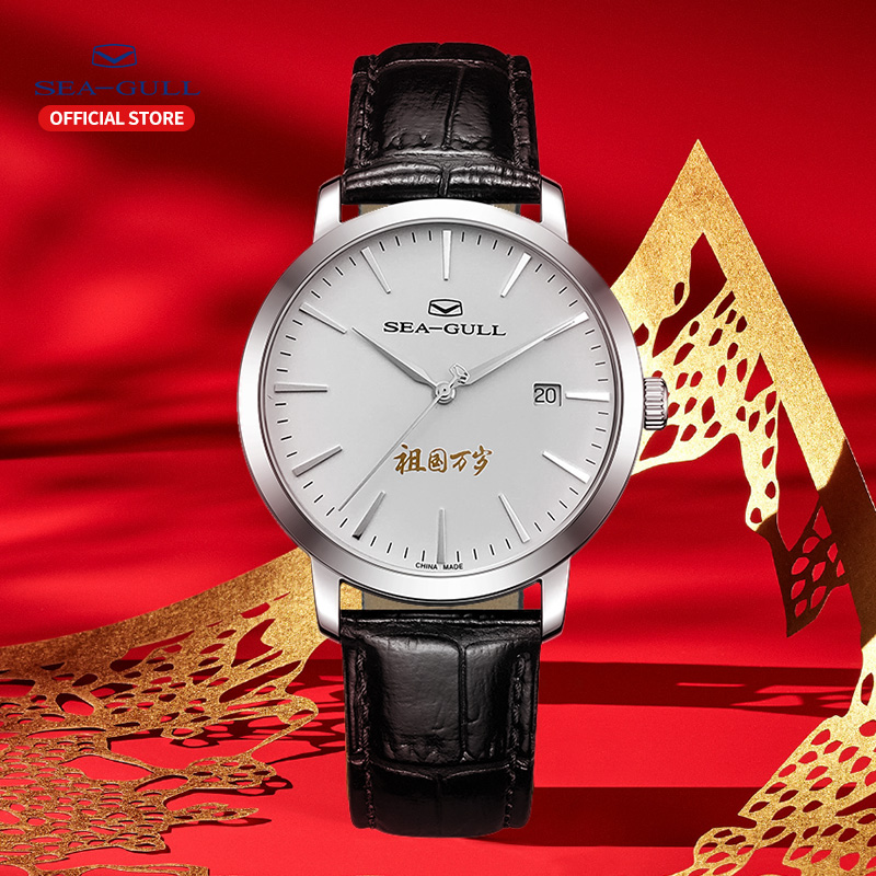 Image 5 - Seagull watch mechanical watch 2019 new commemoration of the motherland long live the table gift box limited edition mens watchMechanical Watches   -