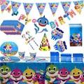 Chlidrens Ocean Shark Theme Disposable Party Tableware Children Paper Cup Napkin Banner Baby Shower Birthday Desktop Decoration