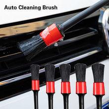 1 pçs carro detalhando escova escovas de limpeza automática escova de lavagem de carro para limpeza interior do carro roda gap jantes dashboard acessórios