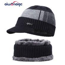 Модные Для мужчин, зимняя шапка, шарф комплект теплая верхняя одежда из 2 предметов с плюшевой подкладкой в крупную клетку из плотной ткани; хлопок Кепки Повседневное ярлык с буквами лыжный шляпа нагрудник