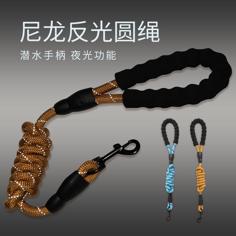 Pet Supplies Dog Hand Holding Rope Round Nylon Rope Golden Retriever Medium Large Dog Foam Reflective Handle Multi-color Hand Ho