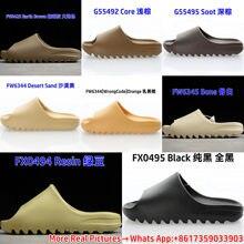 Slide Sandale Hausschuhe FV8425 Erde Braun FW6344 Wüste Sand Orange FW6345 Knochen FX0494 Harz FX0495 Schwarz G55492 Core G55495 Ruß