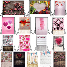 WHISM 5x7 Feet Home Decoration Painting Romantic Heart-shaped Photography Cloth Canvas Couple Photography Theme Background Cloth marzona bauhaus photography cloth