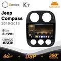 Автомобильный радиоприемник K7 Ownice, ОЗУ 6 ГБ, хранилище 128 ГБ, Android 10,0, для Jeep Compass 1 MK 2009-2015, автомобильное аудио 360, панорамный оптический