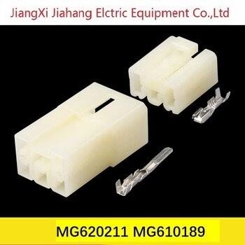 Envío Gratis 200 juegos DJ7051-3-11/21 5 pines AMP conectores de cable eléctrico para VW,BMW,Audi,Toyota,NISSAN