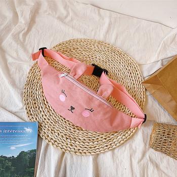 Śliczne saszetki na pas płótno Crossbody torby moda funkcjonalna kieszeń na piersi telefon moneta saszetka biodrowa torba na zamek błyskawiczny dla dziecka saszetka biodrowa s tanie i dobre opinie SENLOVEMYPACK CN (pochodzenie) NYLON Nadruki z zwierzętami Na co dzień poduszka Dziewczyny 37cm TOREBKI BIODROWE