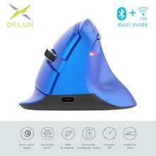 Delux M618 미니 2.4GHz 무선 무음 클릭 마우스 2400 인치 당 점 인체 공학적 충전식 수직 마우스 (PC 용 블루투스 4.0 모드 포함)