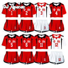 Haikyuu Kozume Kenma Shirt Shorts Cosplay Kostuum Yaku Morisuke Shirt Uniform Sport Vrouwen Mannen Bino High School Volleybal Club(China)