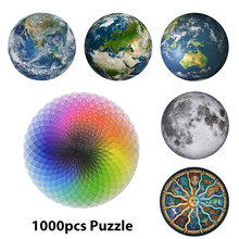 Круглый Пазл «Луна/Земля» 1000 штук сложная для взрослых детей
