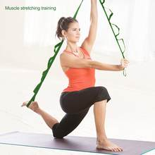 Favor New Fitness Elastic Rubber Loop Pull Rope Sports Stretch belt yoga rop Tension Leg Harness Yoga rope Pilates Fitness Belt Hot f3 opportunity