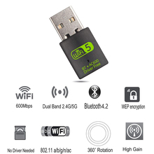 Wireless External Receiver Mini WiFi Dongle
